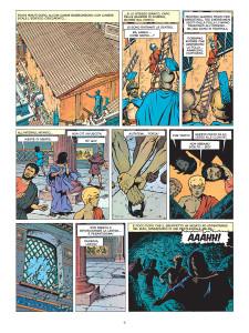 """Tavola tratta da """"Il figlio di Spartaco"""""""