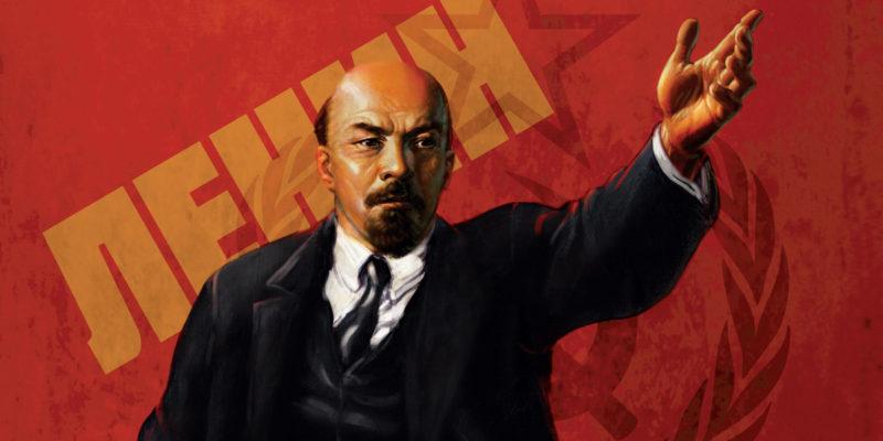 Lenin-CS